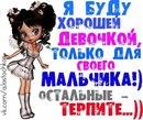 Фотоальбом Натальи Черепенькиной