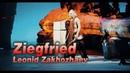 Leonid Zakhozhaev Siegfried « Sonderliсh sеltsam »Аct I, part II