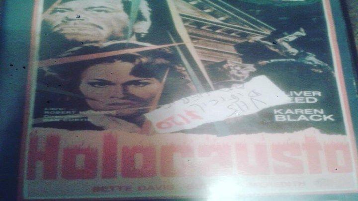HOLOCAUSTO (1976) de Dan Curtis con Oliver Reed, Karen Black, Burguess Meredith, Bette Davis by Refasi