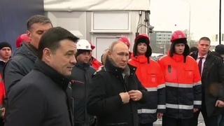 В.В.Путин открыл транспортную развязку в Химках.