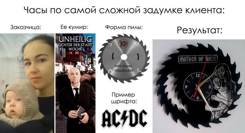 Эволюция изготовления часов и других изделий из виниловых пластинок, изображение №29