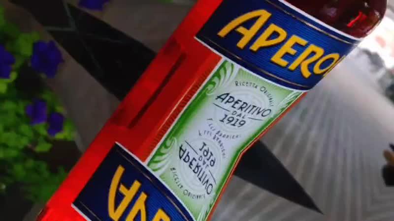 Aperol Spritz в MASSIMO