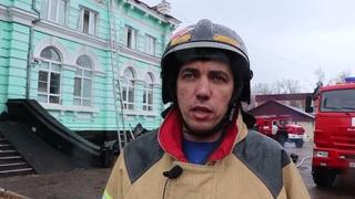 Константин Рыбалко о ходе тушения пожара в кардиохирургическом центре