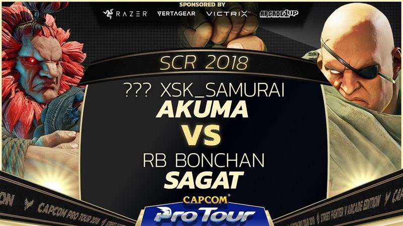 Видео XsK_Samurai (Akuma) vs RB Bonchan (Sagat) - SCR 2018 Top 8 - CPT 2018 смотреть онлайн
