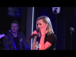 🅰️ Премьера! Полина Гагарина - На Расстоянии (LIVE @ Авторадио)