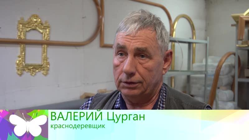 24 11 2020 Делать для Бога Реставратор Валерий Цурган
