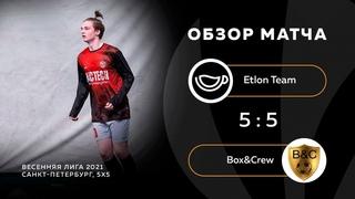 Etlon Team - Box&Crew 5:5 (видеообзор)
