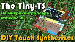 The Tiny-TS DIY Touch Synthesizer (на основе микроконтроллера atmega238)