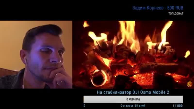 СТРИМ ДНО ТВ От кедрового лингама Торсунова до восточных тамплиеров