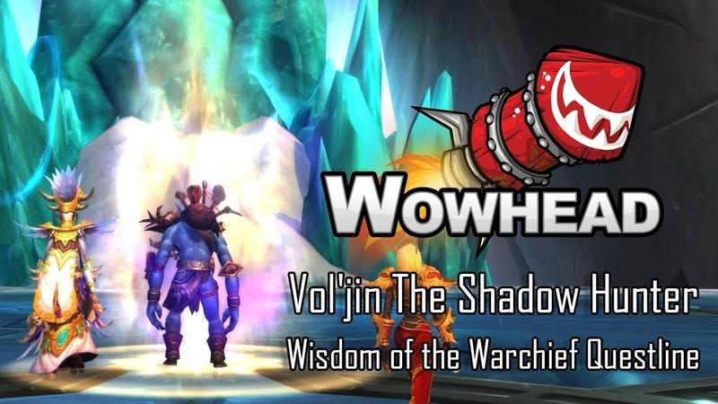Vol'jin The Shadow Hunter Wisdom of the Warchief Questline