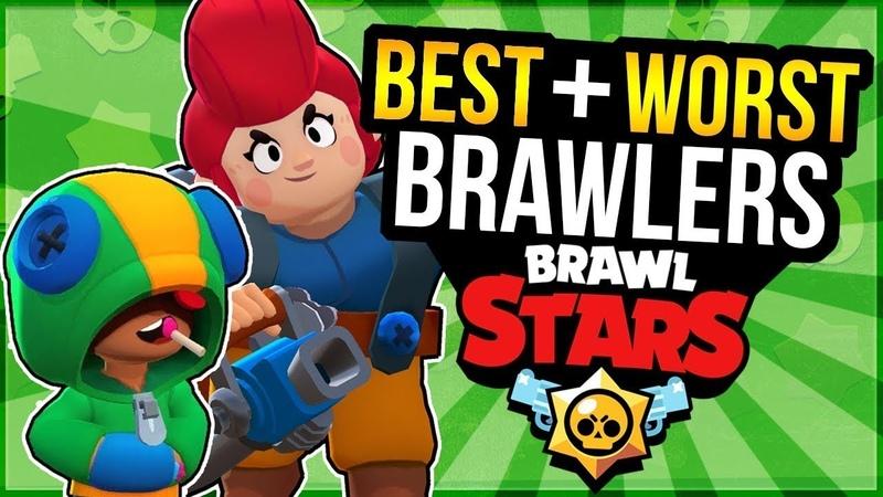Как побеждать в БРАВЛ БОЛ BRAWL STARS 13