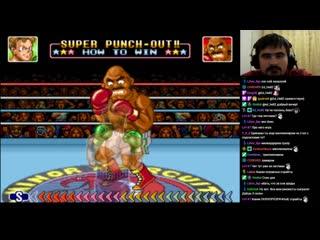 Brick_Man - 1001 Реквест [#243] - Super Punch-Out!! (SNES), ч.1