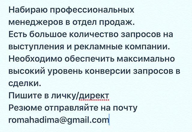 Дмитрий Романов: Объявление #дмитрийроманов #standup
