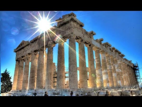 Афины, Греция (Athens, Greece)