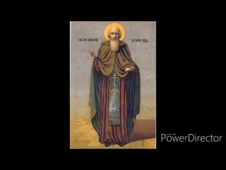 Акафист святому преподобному Паисию, Угличскому чудотворцу ;