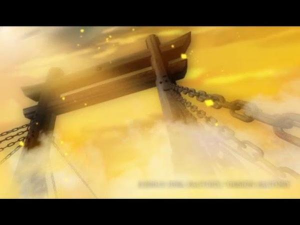 Demons' Bond/Toki no Kizuna ~Shin 10.1~