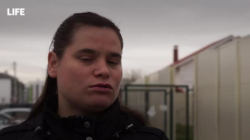 Женщин насильно стерилизовали в пансионате для инвалидов mp4