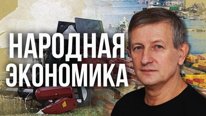 Беларусь в путах Схематоза Лукашенко и Гомсельмаш Балтийский транзит