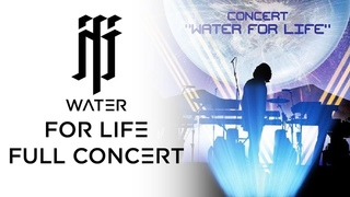Jean-Michel Jarre - Water for Life (Full Concert - HD)