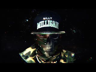 Billy Milligan - Чёрное зеркало (VK)