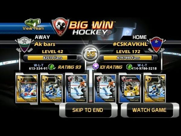 Big Win Hockey 118 VKHL Championship CSKA Ak Bars