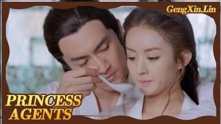 Princess Agents:Yuen Yue and Xinger first night | Lin GengXin CUT