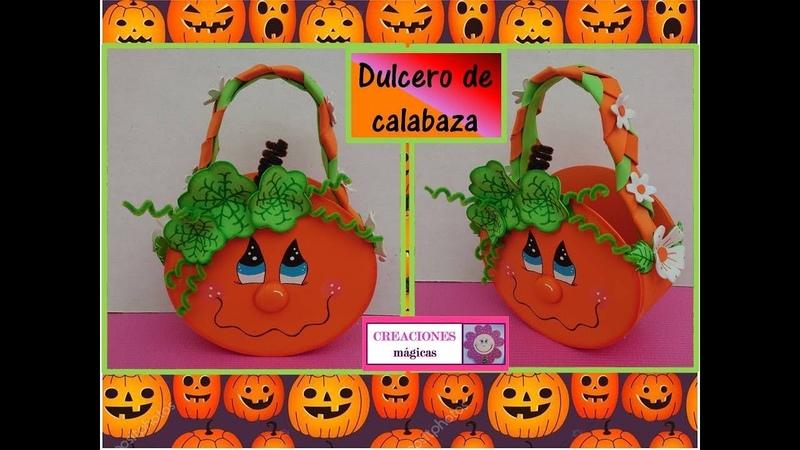 ♥♥Dulcero canasta de calabaza♥Creaciones mágicas♥♥