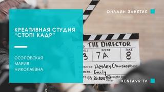 """Создание собственного логотипа в Canva (Студия """"Стоп-кадр"""")"""