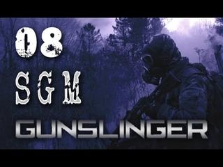 GUNSLINGER + SGM 2.2 [. COP] Ep08