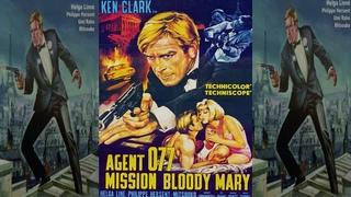 Агент 077 Миссия Кровавая Мэри. Будут много стрелять, драться и искать бомбу. Боевик