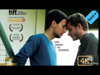 Full movie gay || Out in the dark || Good movie! ||