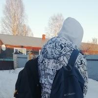 Артём Вальхалла