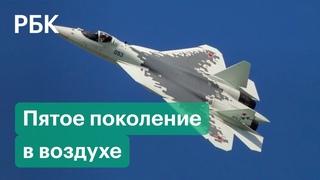 Трюки СУ-57 на МАКС-2021. Видео показательных полетов