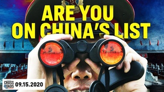 2.4 Million People Are On China's Target Database; Vaccine Plant Leak in China Sickens Thousands