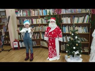 Новогоднее поздравление читателей детской Ефимовской библиотеки