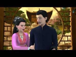 Принцесса Лебедь: Королевская свадьба / The Swan Princess: A Royal Wedding (2020)