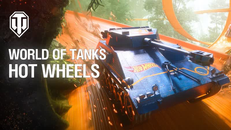 Ready for a new challenge؟ Join the World of Tanks Hot Wheels™ Season