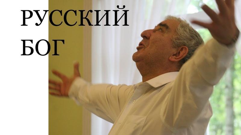 Кто написал первое фэнтези и как русский таксист потряс шведок