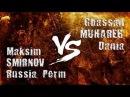 Максим Смирнов vs Хасан Мухареб бой за звание Чемпиона Европы по кикбоксингу WKU