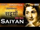 Saiyan - सइयाँ   Full Hindi Movie (HD)   Popular Hindi Movies   Ajit - Madhubala