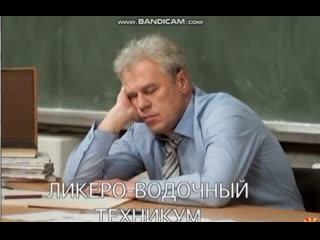 На экзамене....