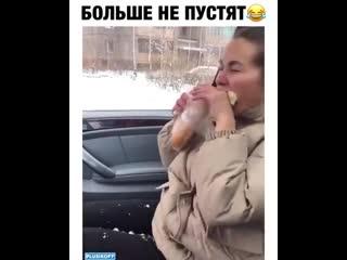 Когда пустил жену в свою машину