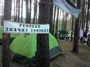 Фотоальбом Ильи Воробьева
