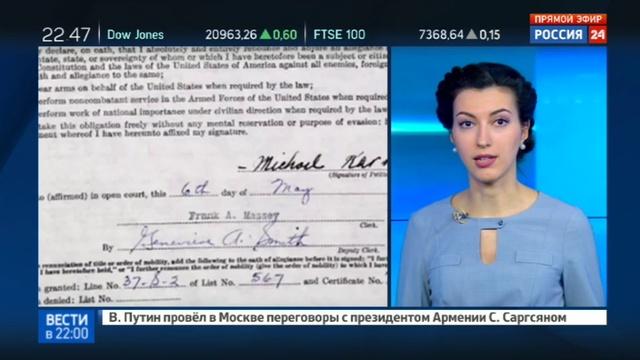 Новости на Россия 24 Власти Польши обвиняют американского пенсионера в военных преступлениях