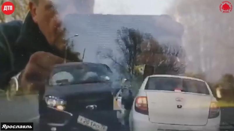 29 10 2020 ДТП Ярославль пересечение ул Пирогова и ул Попова момент аварии
