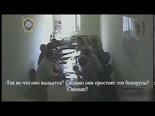 Встреча Светланы Тихановской с доверенными лицами