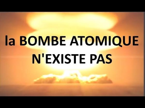 La bombe atomique nexiste pas, larme nucléaire nexiste pas