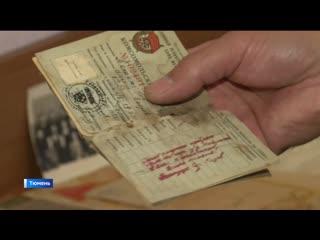 Тюменец Геннадий Лоточкин собрал уникальную экспозицию предметов времен Великой Отечественной войны