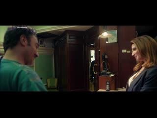 Любовь под домашним арестом (2019) L'amore a domicilio / Love Under House Arrest