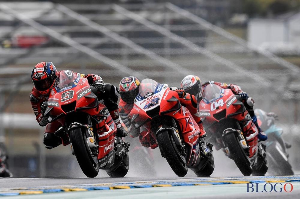 Фотографии Гран При Франции 2020